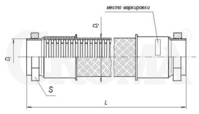 Металлорукав с арматурой «манжет-манжет» РГМ