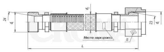 Металлорукав с арматурой «конус-штуцер» РГМ