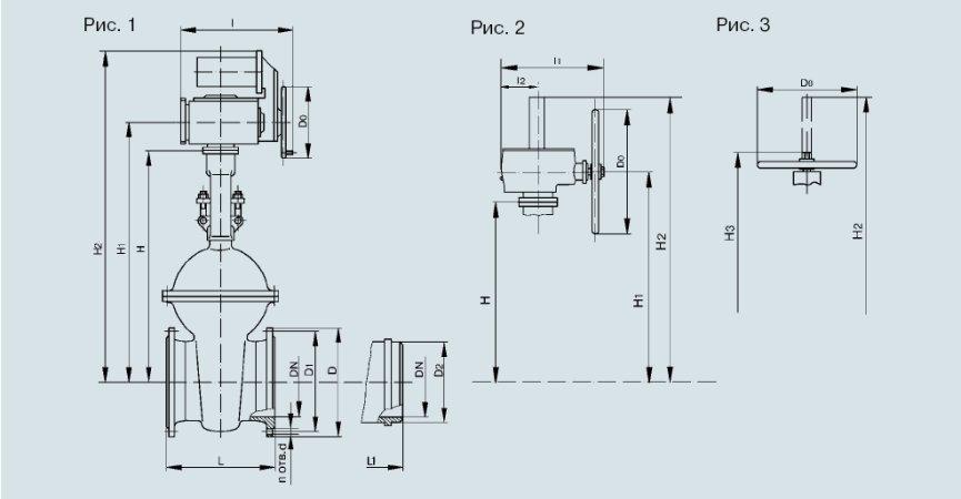 Задвижка 30с41нж (зкл-2-16), вода, пар, ру16, т=425