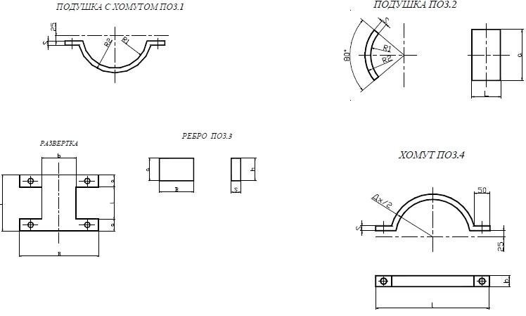 Опора для теплообменников Пластины теплообменника Tranter GD-016 P Гатчина