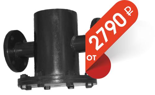 цена Грязевик ГТП 569 Ду40 Ру16