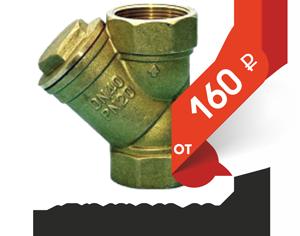 Фильтр ФММ-15 цена 160р
