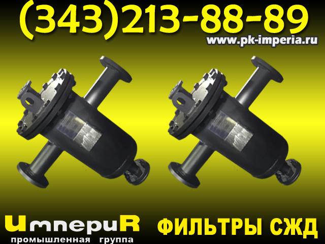 Фильтры сетчатые дренажные Ду 80 Ру 2,5 МПа