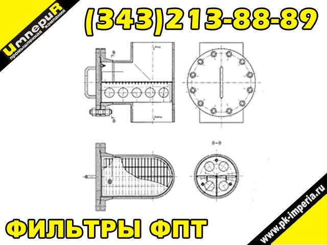 Фильтры тройниковые ФПТ-300 Ру 40 ст.20