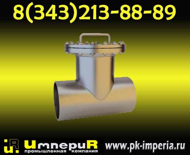 Фильтр пусковой ФПТ-600 Ру 40 09Г2С