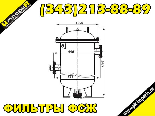 Фильтр жидкостный ФСЖ 100-200-3