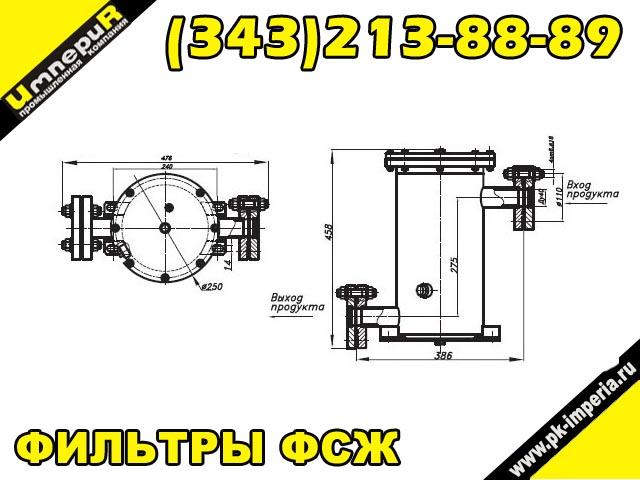 Фильтр сетчатый ФСЖ 40-80-3