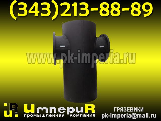 Грязевик Ду 1000 Ру 16 вертикальный