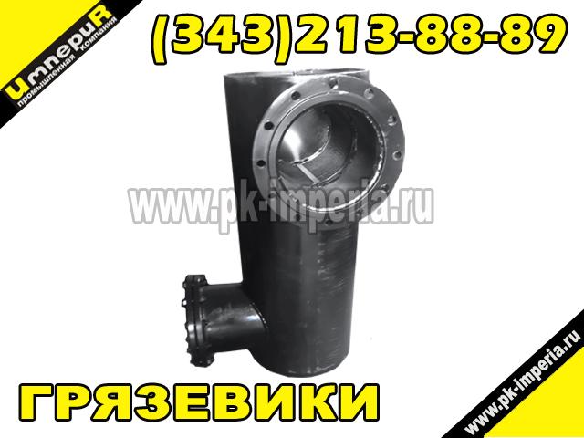 Грязевик Ду 250 Ру 16 вертикальный фланцевый