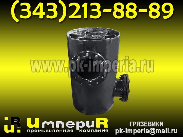 Грязевик Ду 400 Ру 16 ТС-567 вертикальный фланцевый