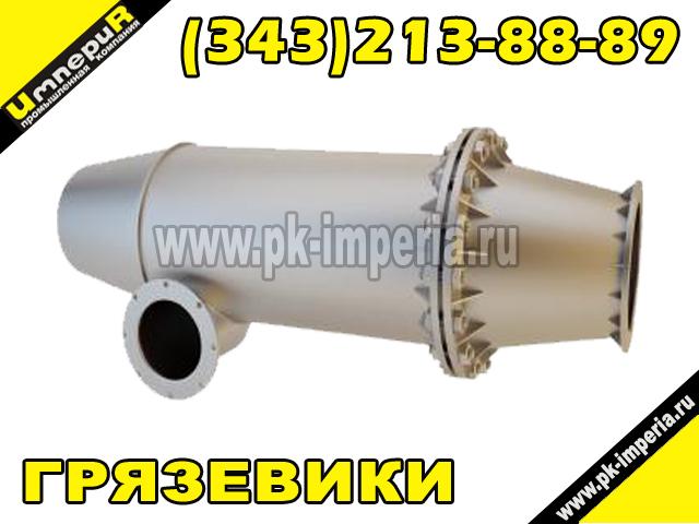 Грязевик по ТС-566 Ду 600 Ру 10