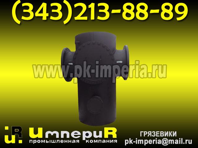 грязевик ТС-568 Ду 800 Ру 2,5 вертикальный