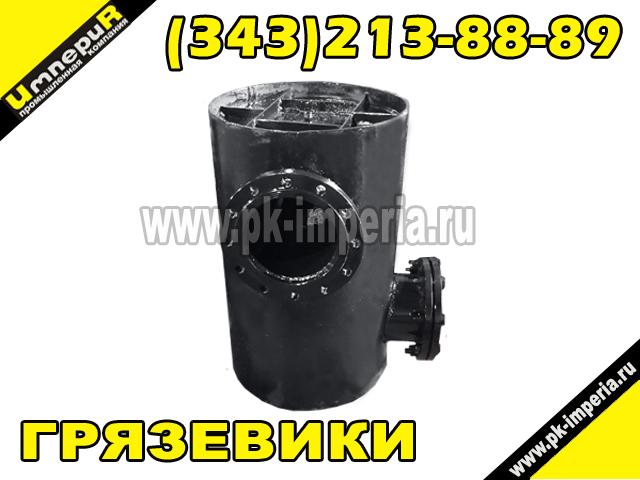 Грязевик вертикальный Ду 350 Ру 2,5