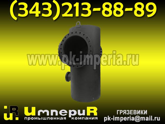 Грязевик вертикальный Ду 700 Ру 16 ТС-568