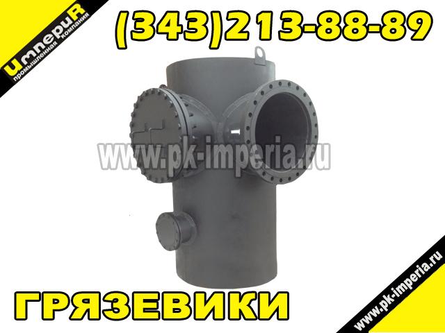 грязевик вертикальный фланцевый Ду 600 Ру 16 по ТС-568