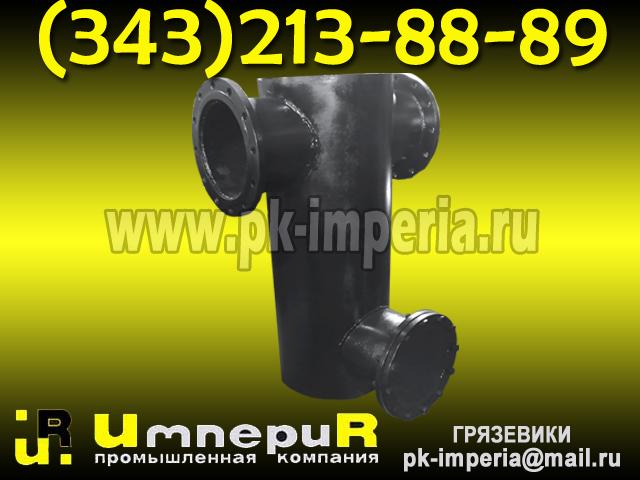 Грязевик вертикальный ТС-567 Ду 300 Ру 25