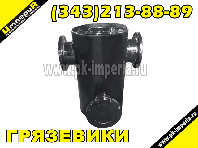 Грязевик вертикальный ТС-568 Ду 500 Ру 25