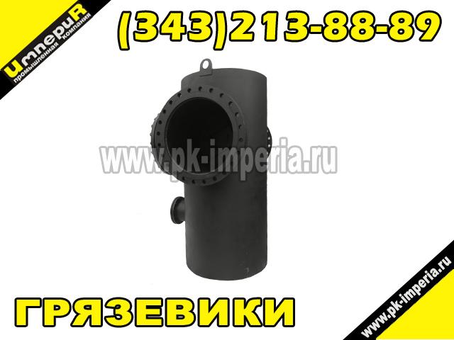 грязевик вертикальный ТС-568 Ду 800 Ру 25