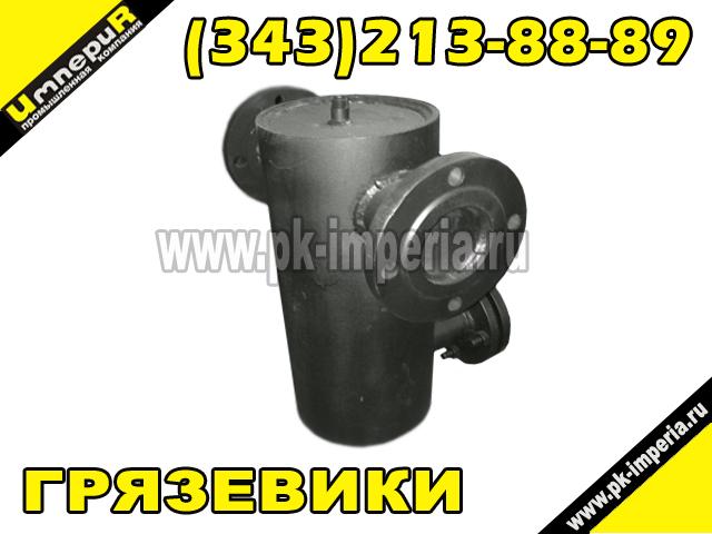 Грязевик вертиклаьный Ду 300 Ру 16 ТС-567